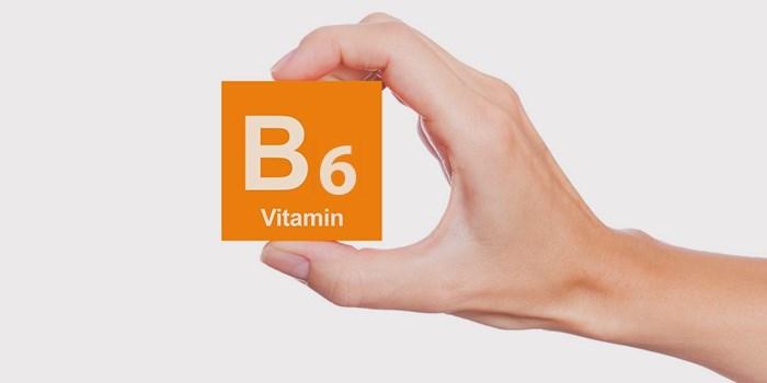 Витамин В6 для чего нужен организму