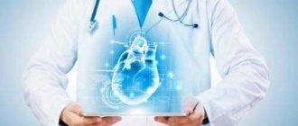 Как укрепить сердце, советы кардиолога