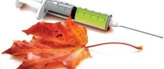 Делать ли прививку от гриппа в этом году