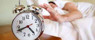 Как приучить себя вставать рано