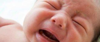 Рахит у детей, симптомы и лечение
