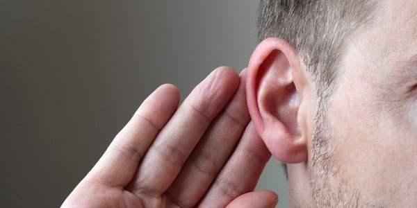 Ослабление слуха