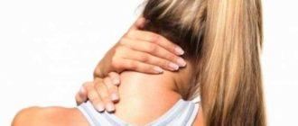 Бляшки в сосудах шейного отдела симптомы боль в шеи