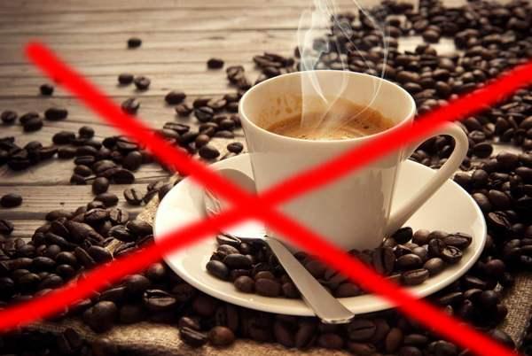 Кофе и чёрный чай под запретом