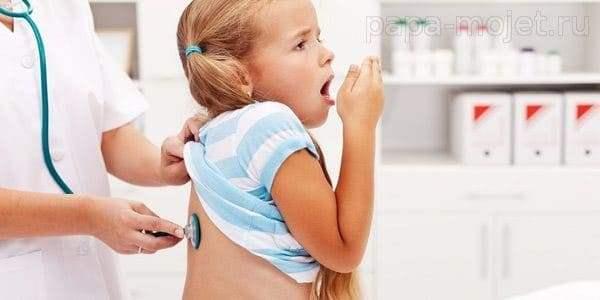 Бронхит, симптомы и лечение у детей