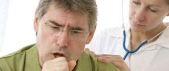 Плеврит легких, симптомы и лечение