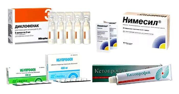 Изображения нестероидных противовоспалительных средств в различных лекарственных формах.