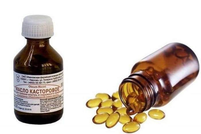Касторовое масло в жидком виде и расфасованное в желатиновые капсулы